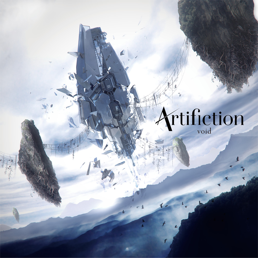 Artifiction artwork
